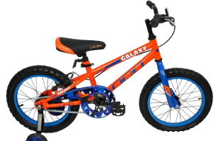 vélo pour enfant DCO - Galaxy 16 - 2021 kid's bike