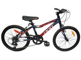 vélo pour enfant DCO - Roader - 2021 kid's bike