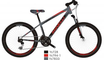 vélo de montagne Minelli - Diablo - 2021 mountain bike